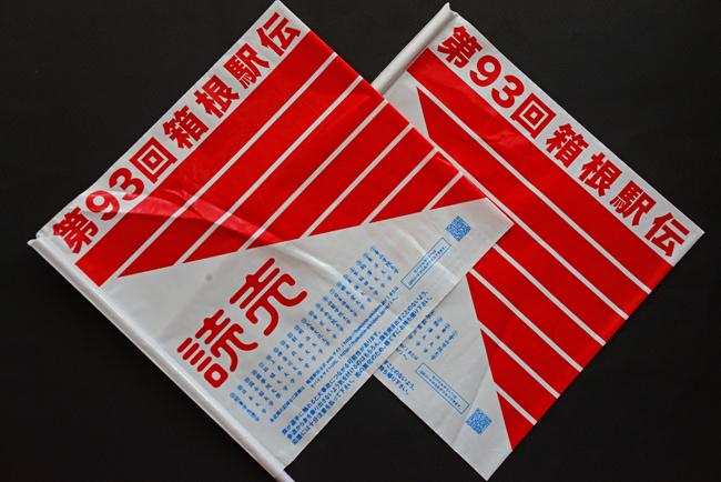 DSC_0035-2.jpg