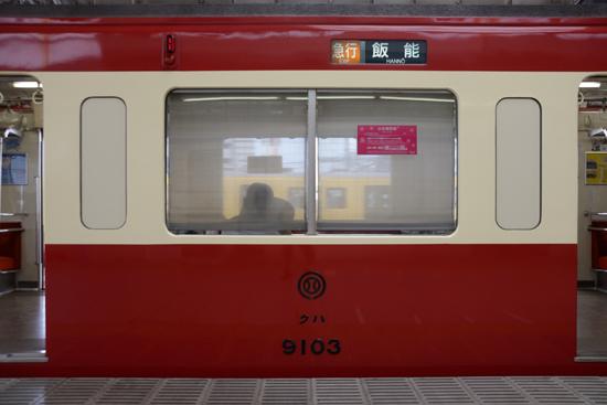 DSC_0102-2.jpg