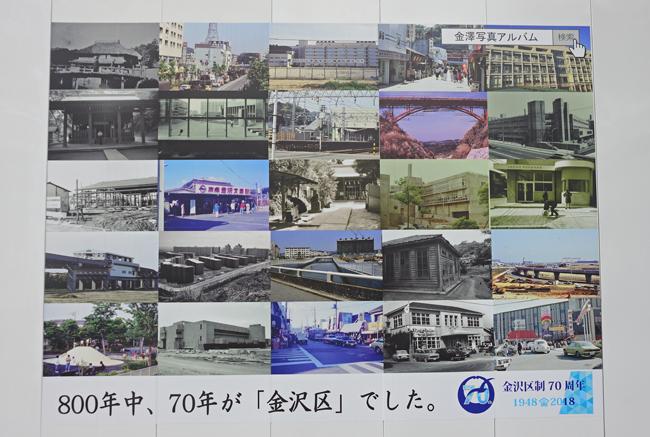 DSC_3227-2.jpg