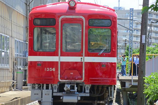 DSC_4095-2.jpg