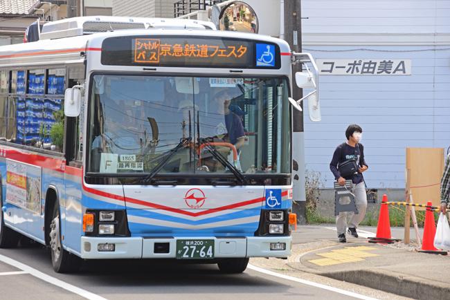 DSC_4259-2.jpg