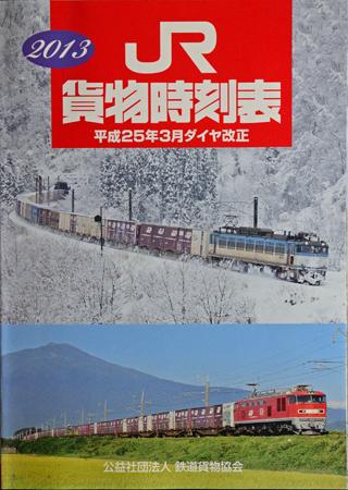 DSC_4756-4.jpg