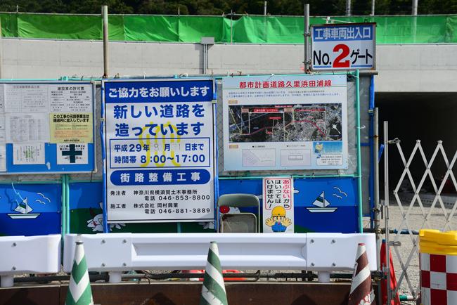 DSC_8355-2.jpg