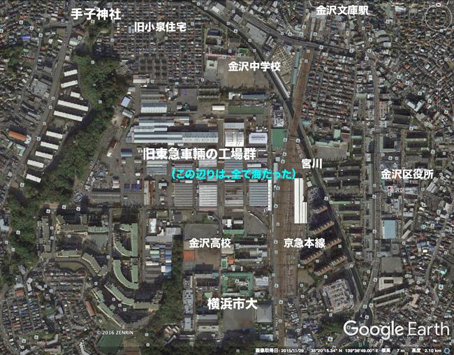 東急車輌-2.jpg