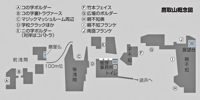 鷹取山・岩-2.jpg