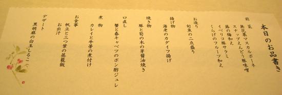 IMG_0368-1.jpg