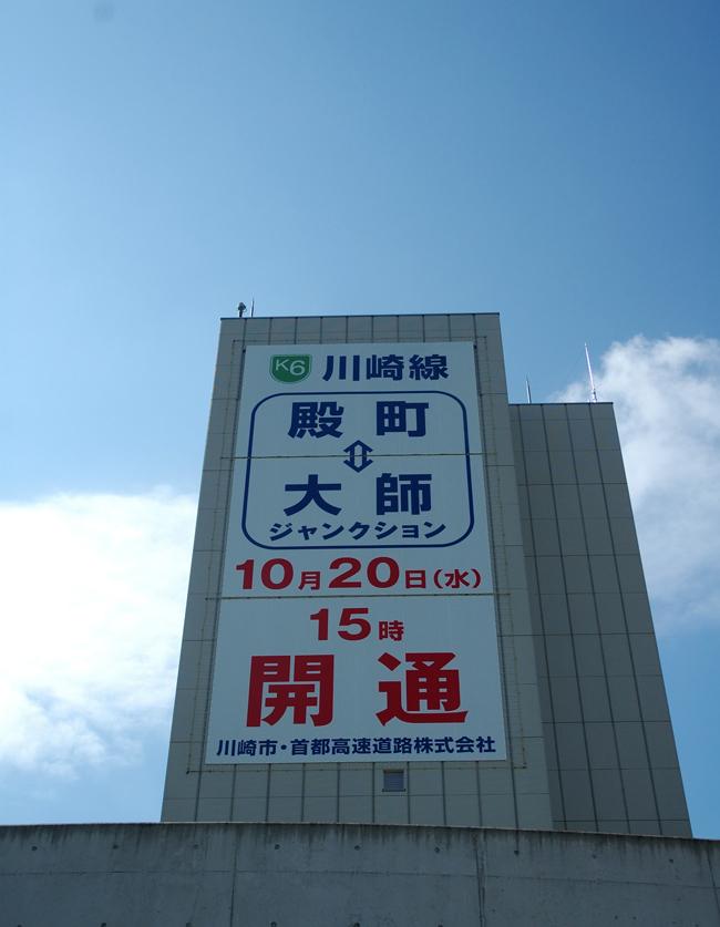 0096-2.jpg