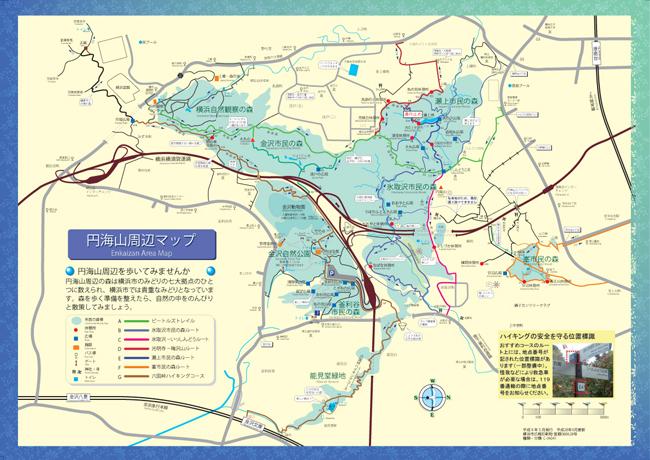 20141009enkaizanmap1-2.jpg
