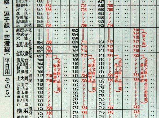 2659-2.jpg