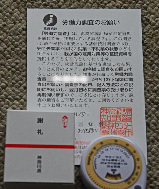 DSC_0004-2.jpg