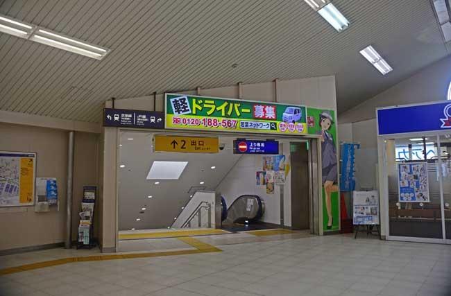 DSC_0941-2.jpg