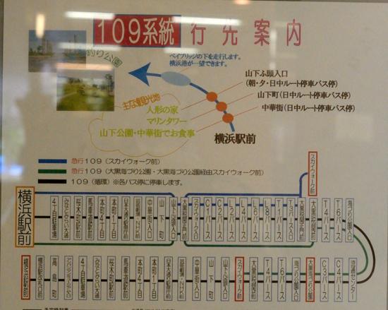 DSC_5729-2.jpg