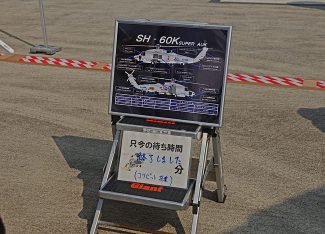 DSC_6886-2.jpg