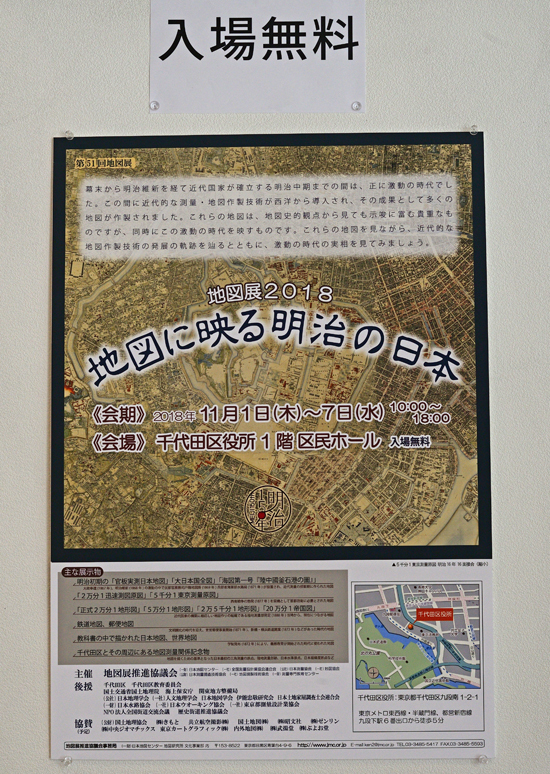 DSC_9883-2.jpg