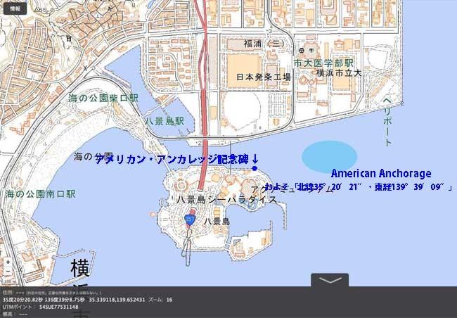 八景島-32.jpg
