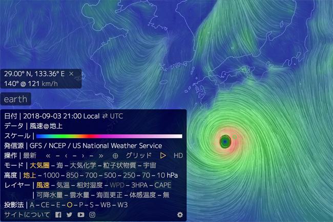 地球の風-22.jpg