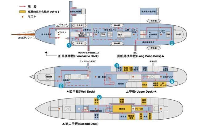 日本マップ-2.jpg