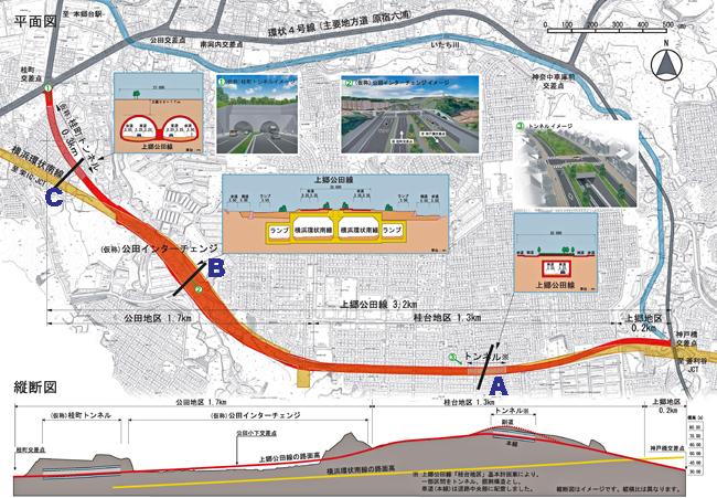 桂町トンネル-2.jpg