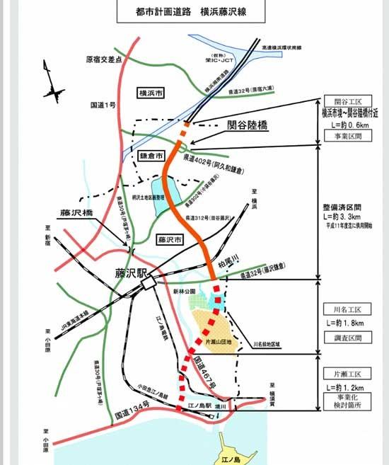 横浜藤沢線-13.jpg