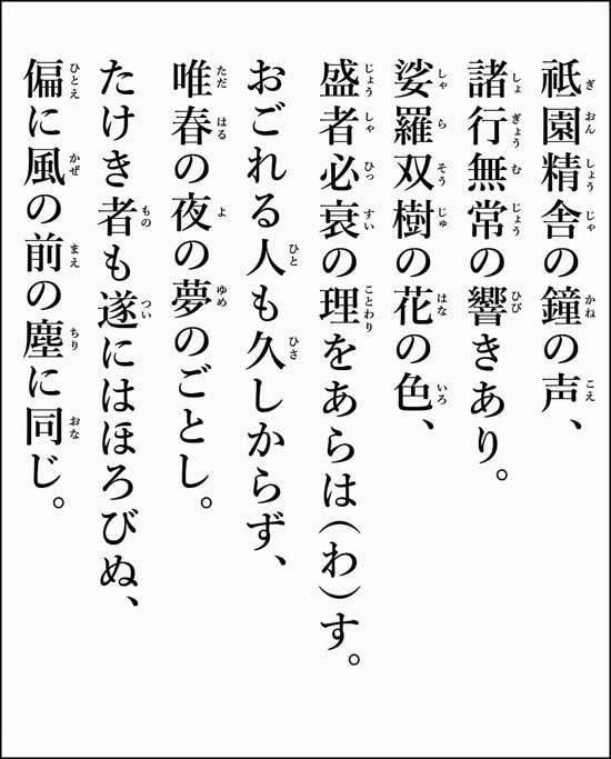 gion-2.jpg